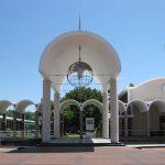 Botswana Parliament Building