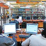 University library in Kenya.